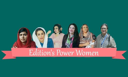 The Power Women Of Pakistan: A Tribute To 7 Fantastic Females