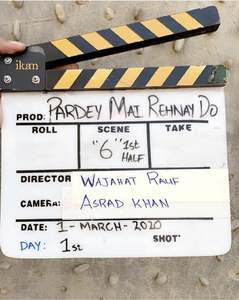 Wajahat Rauf's Upcoming 'Parday Main Rehnay Do' Cast Revealed!