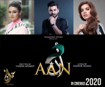 Fawad Khan Will Return to The Big Screen In Haseeb Hasan's 'Aan'