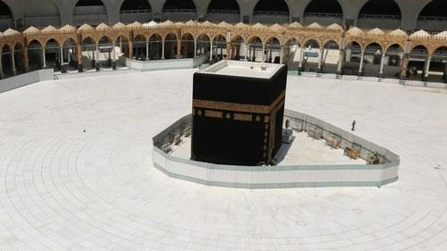 Saudi Arabia Urges International Pilgrims To Halt Hajj Plans