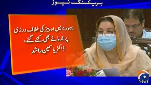 Health Minister Punjab, Dr. Yasmin Rashid: WHO Is Right