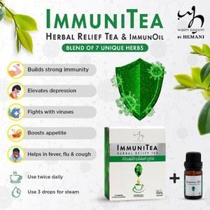 WB by Hemani's Herbal Relief 'ImmuniTea'