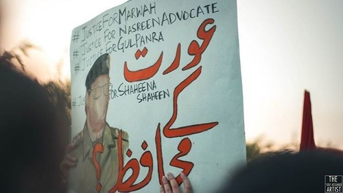 The Women of Pakistan Call For An End to Rape Culture