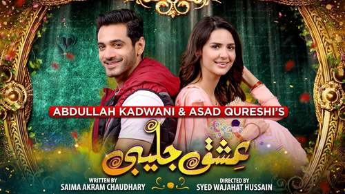 What To Watch This Ramzan On Geo Entertainment