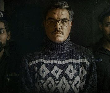 First Look At Yasir Hussain As Serial Killer, Javed Iqbal