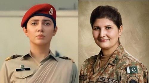Mahira Khan as Pakistan's First Woman Lieutenant Colonel