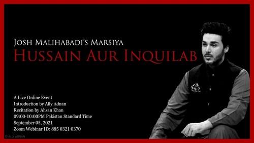 Ahsan Khan to recite Josh Malihabadi