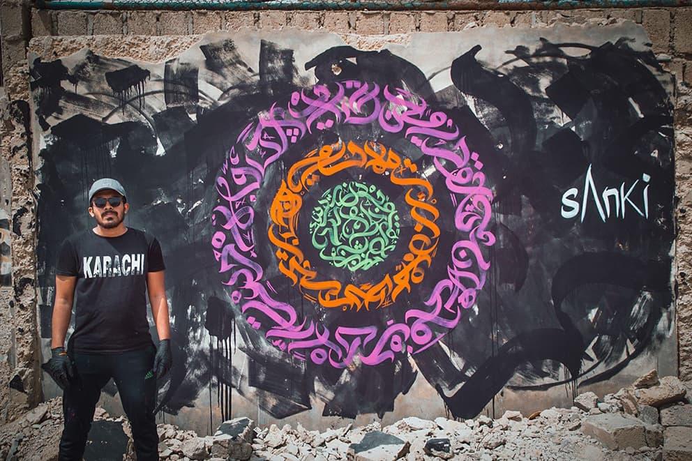 Artist Of The Month: Sanki King