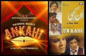 Why Ankahi Shouldn't Be Considered Just Another Remake