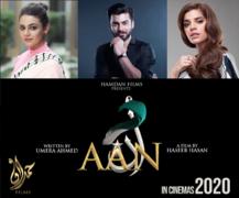Fawad Khan Will Return to The Big Screen In Haseeb Hasan's 'Aan'