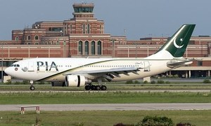 Pakistan To Resume Flights