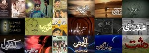 Pakistani Dramas On Youtube To Make Your Isolation More Bearable!