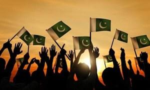 Patriotic Pakistani Dramas