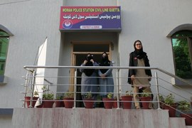 Balochistan gets its first female Police Station.