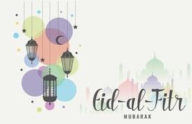 Eid Looks To Book Mark