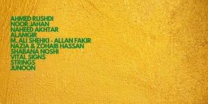 The Best of Pakistani Pop - Part 1