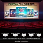 Pakistan Film Exhibition In China: It's A First!