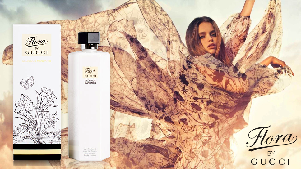 Flora by Gucci Body Lotion