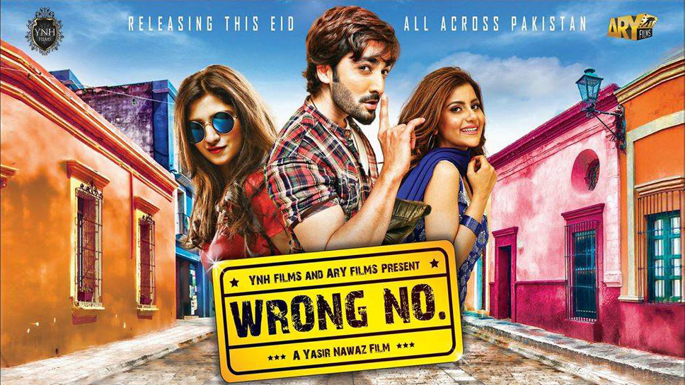 Wrong No. – A film that has all the right ingredients