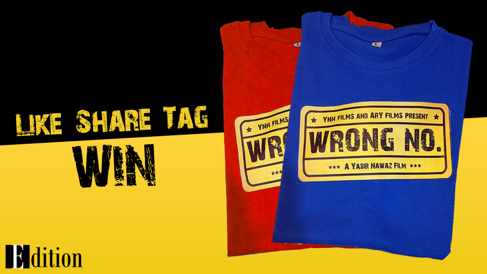 Wrong No T-shirt Giveaway