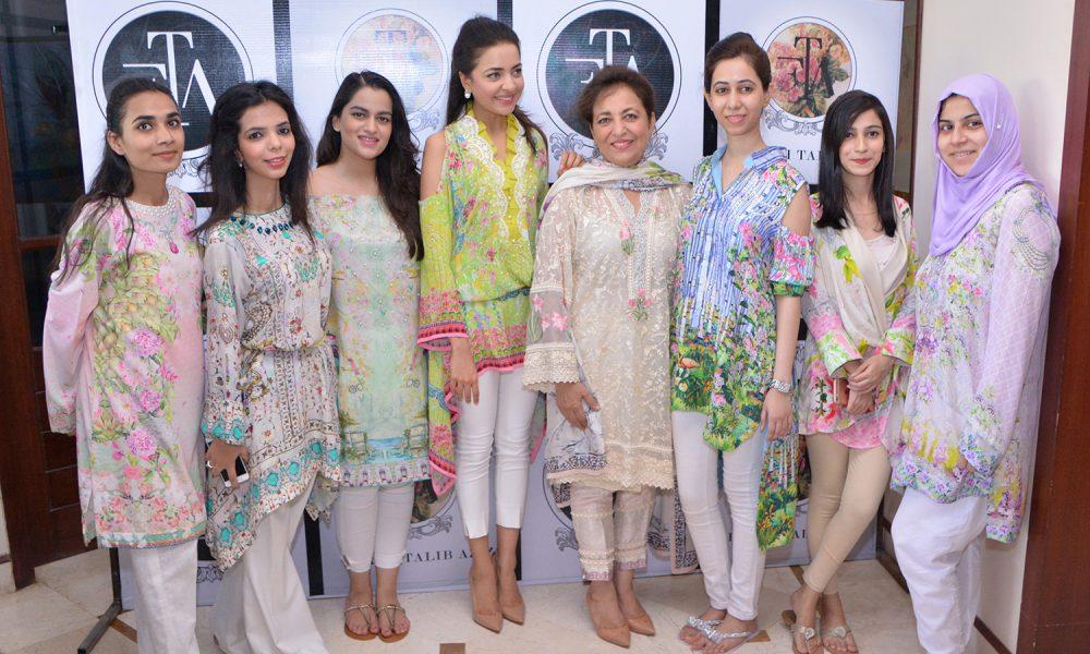 Breeze through this Eid with Farah Talib Aziz