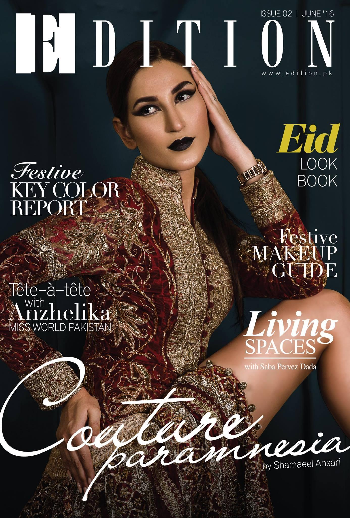 E-Magazine June 2016