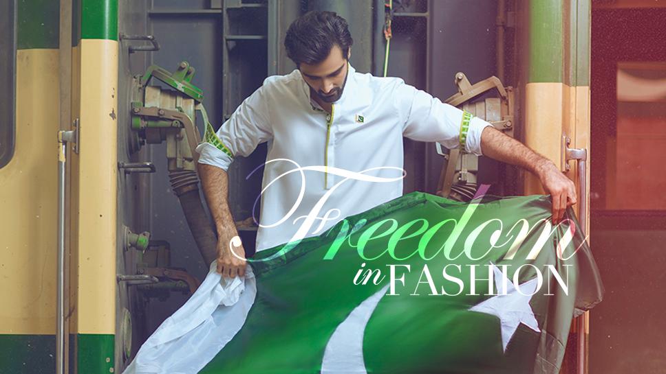 Freedom in Fashion