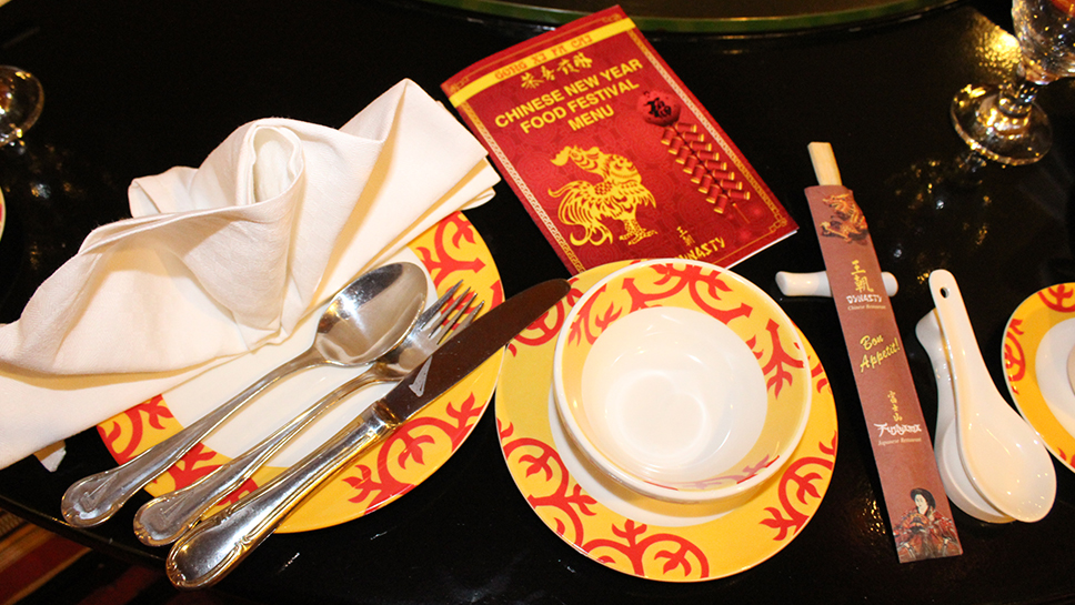 Chinese New Year menu at Dynasty – Avari Hotel