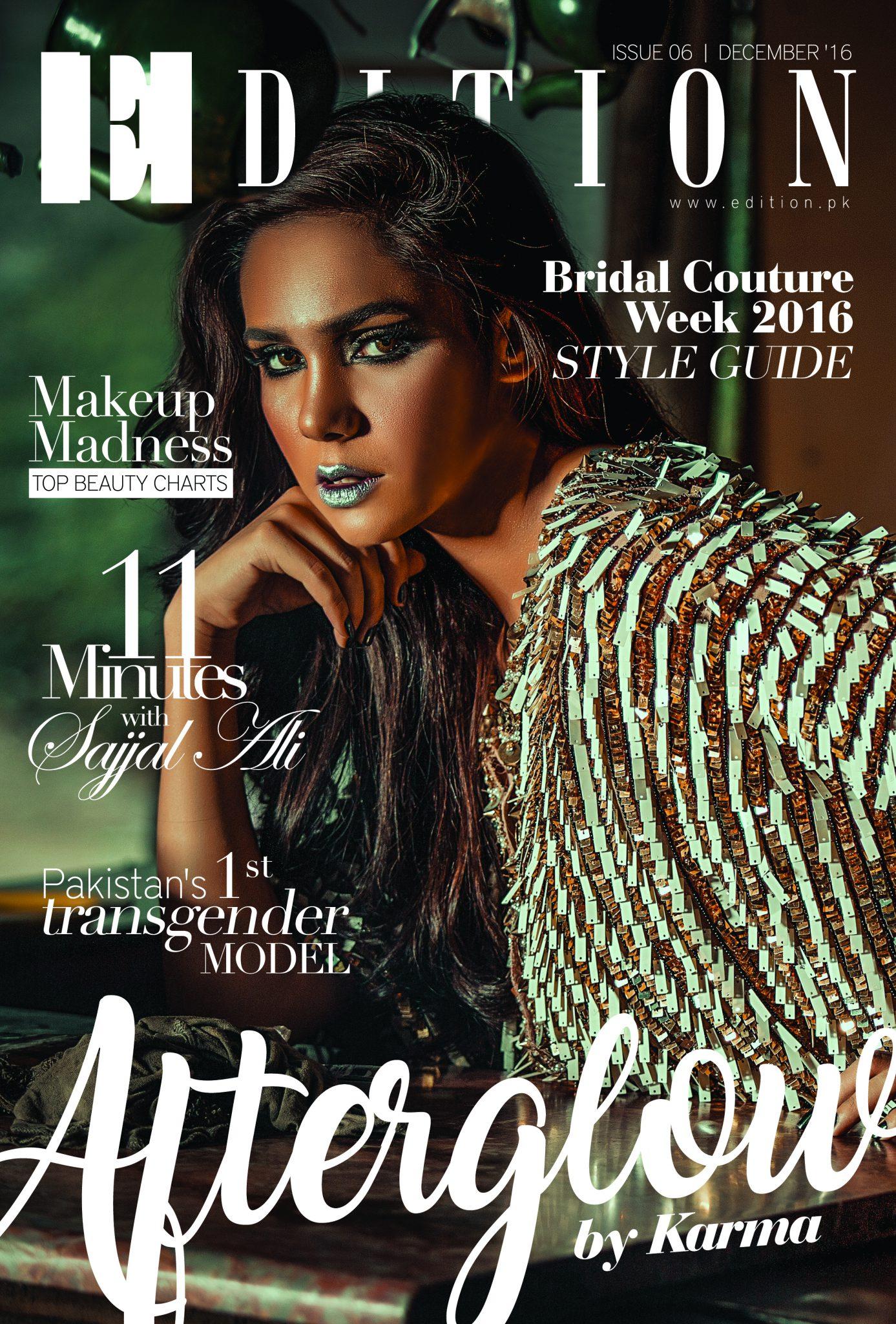 E-Magazine December 2016