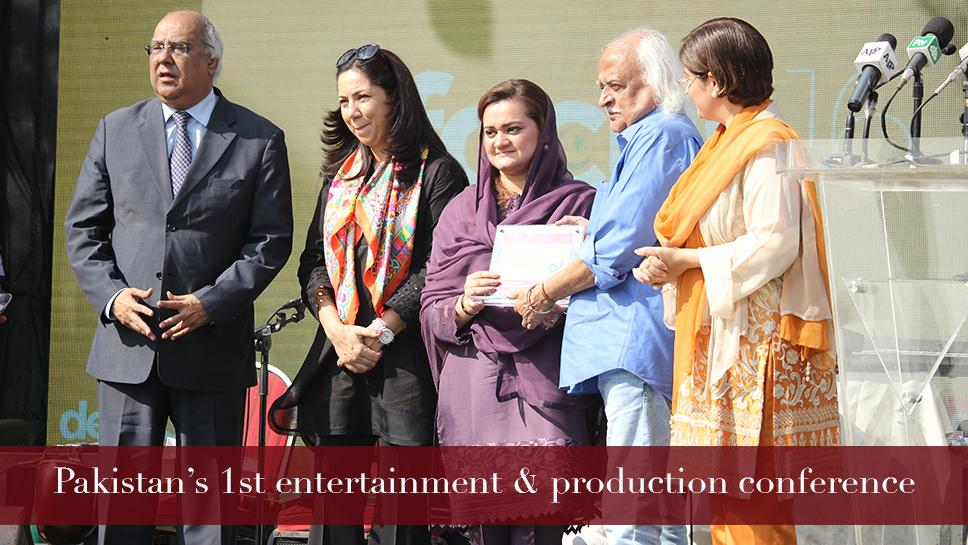 Pakistan's 1st Entertainment & Production Conference
