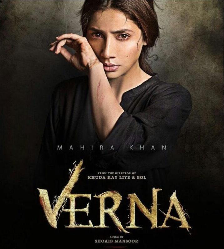 Mahira Khan's Verna Poster