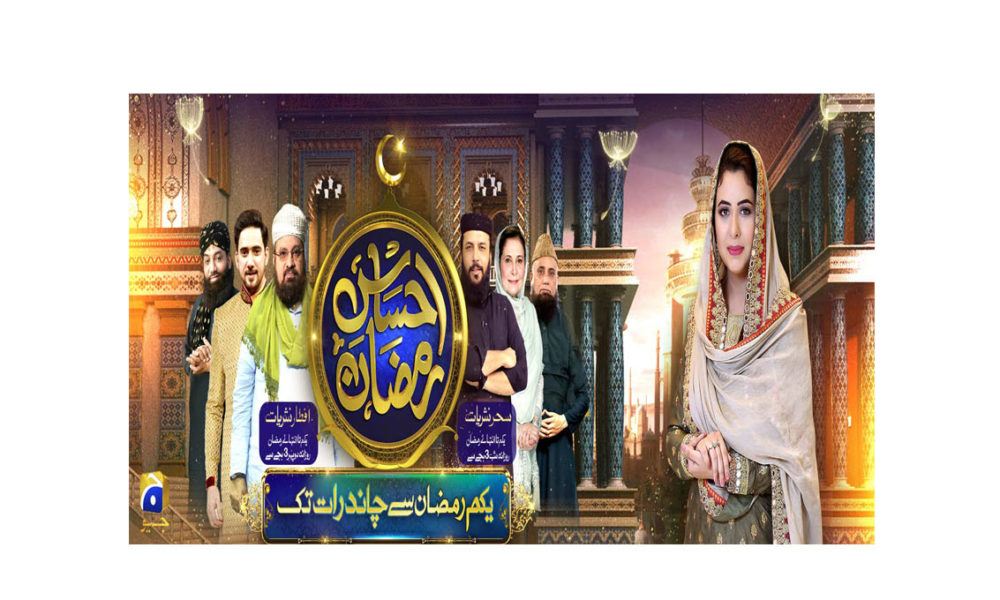 Sahir Ali Bagga Creates Emotional & Resonant OST for GEO TV's Makafaat