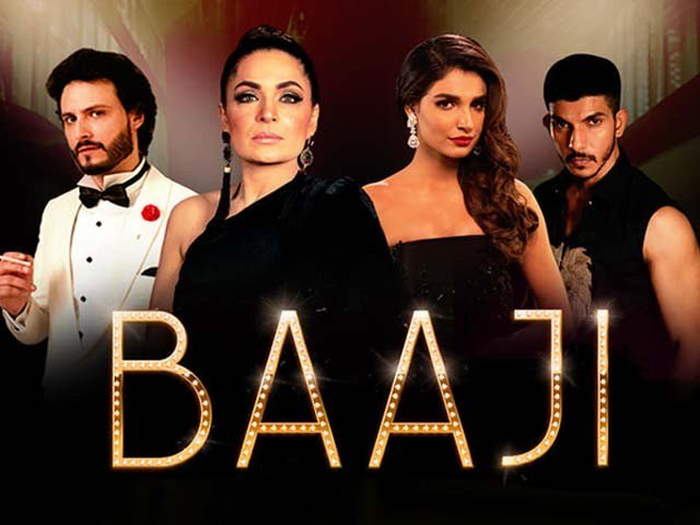 Why Saqib Malik's Baaji Is A Not-To-Be-Missed Affair!