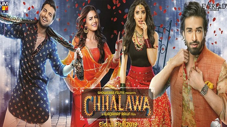 Chhalawa Is A 'Govinda' Film With No Govinda!