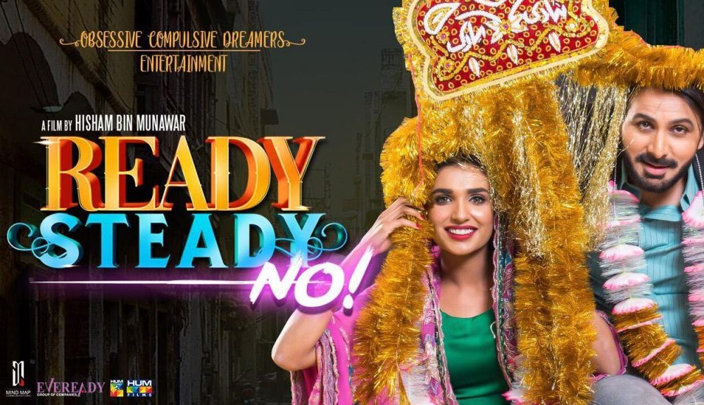 Ready Steady No – Dekho Dekho Is A Not-To-Be-Missed Song