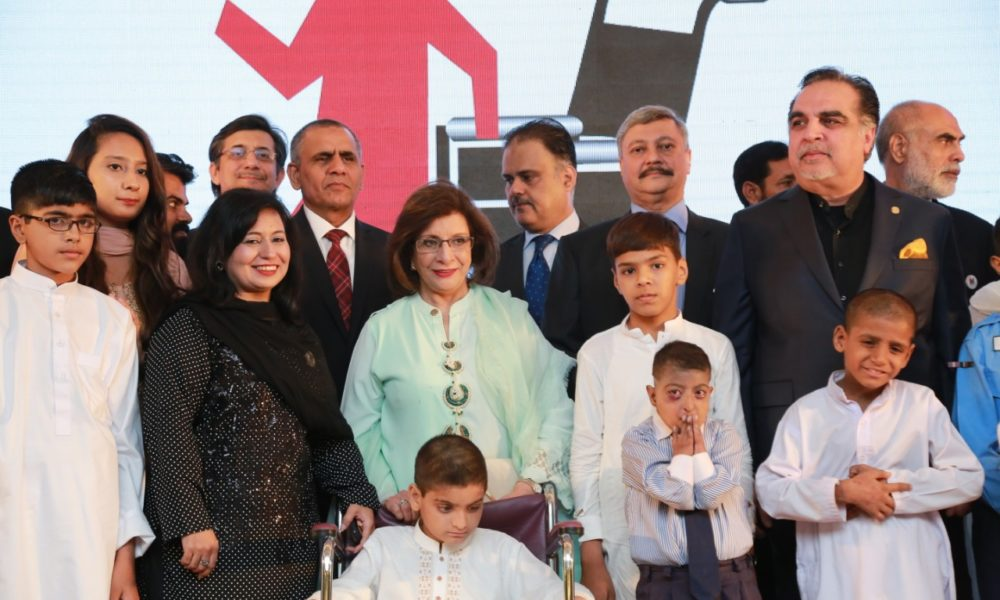 PIA Holds Fundraiser For Al Shifa Trust