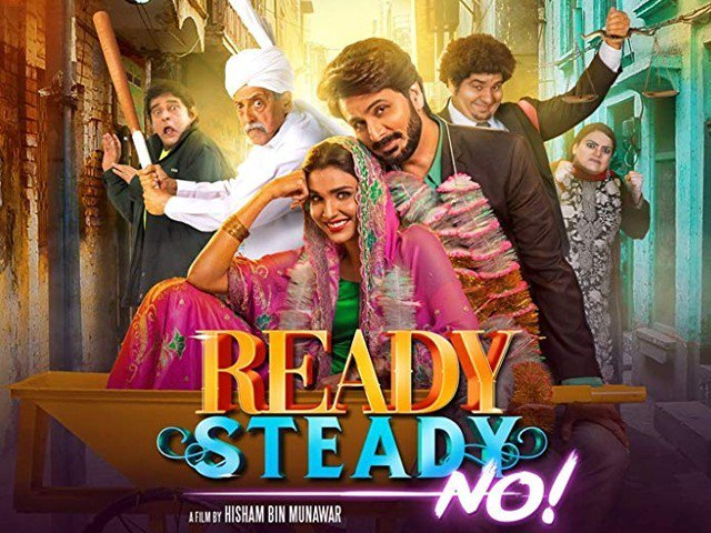 7 Reasons That Make You Want To Watch Ready Steady No!