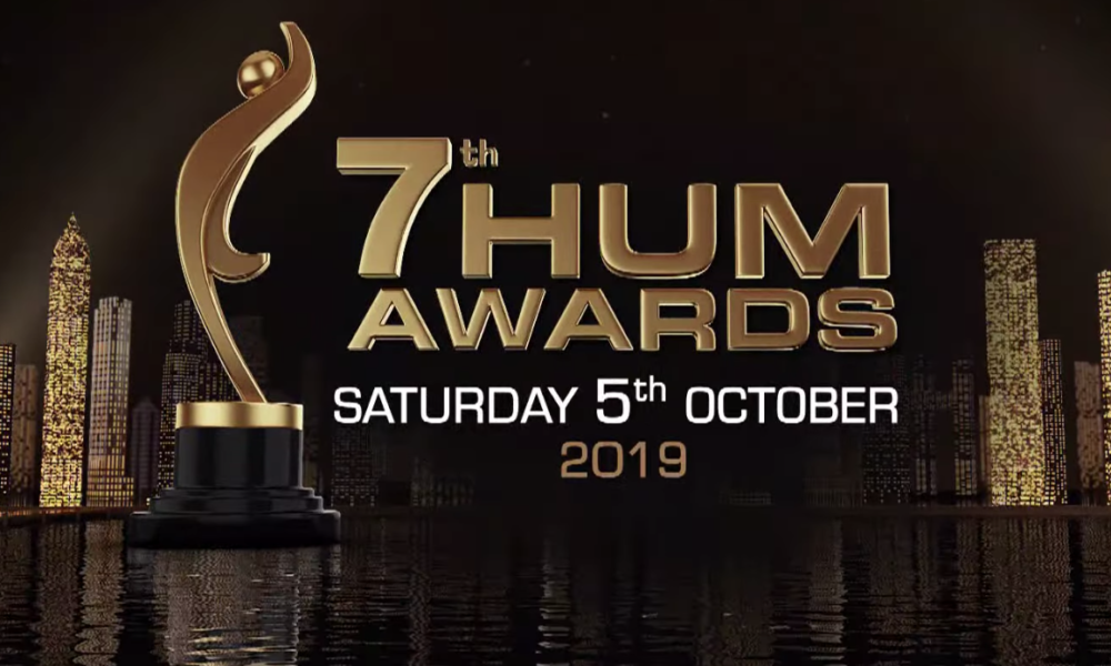 7th HUM Awards Date Set For October 5th 2019 in Houston