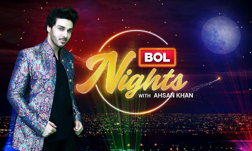 Tête-à-Tête With Ahsan Khan On His Talk Show, Bol Nights!